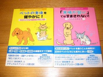 book-2satu