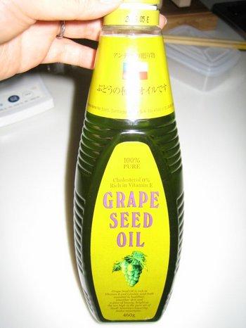 gure-pu-oil
