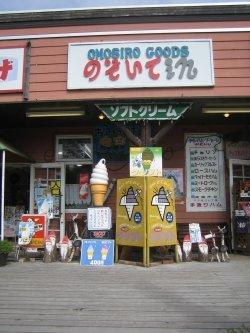 Kusofuto1